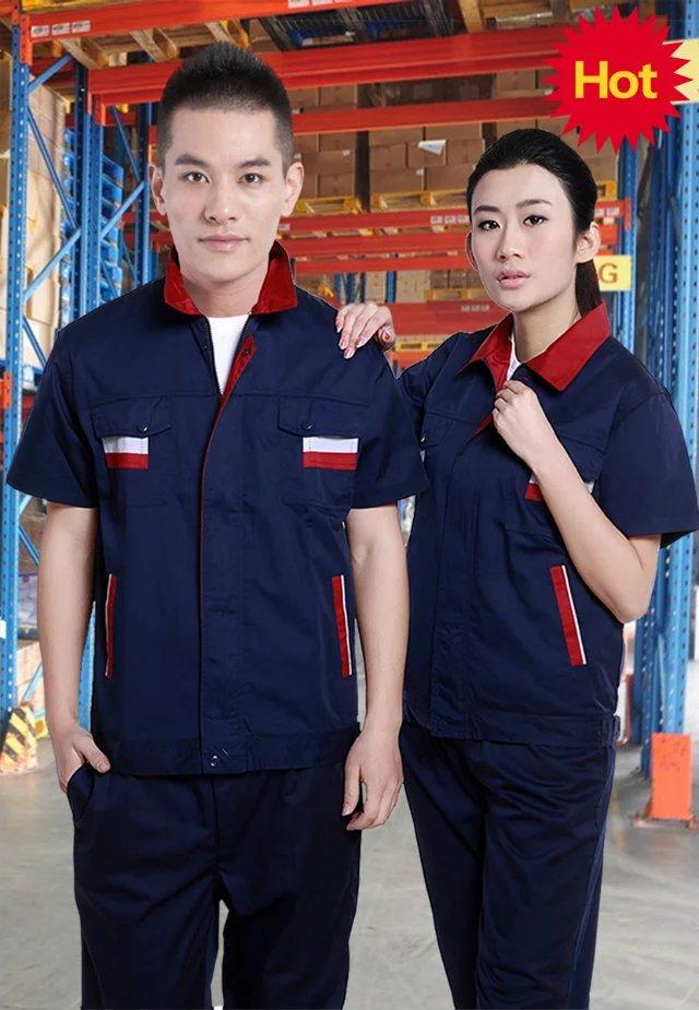 蓝红色团体短袖工作服D105