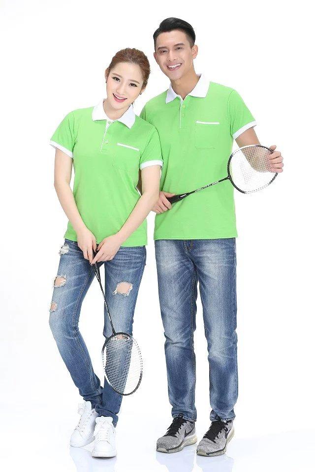 绿底白边团体广告服T101